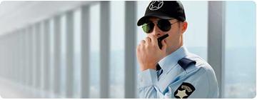 curso de vigilante de seguridad melilla